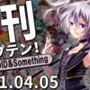 日刊トップテン!VOCALOID&something プレイリスト【2021.04.05】