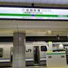 鉄印旅【大多喜~成田空港~関西空港~大阪】