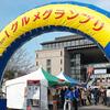 Show-1グルメグランプリ 2014