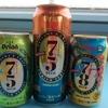 【日常・ひとりご】GWの晩酌などなど・Orionのクラフトビール『78BEER・75BEER』飲み比べしたり