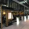 旅の羅針盤:フランクフルト国際空港でのんびりとドイツ料理を楽しみたいならThe Squaireにある「Paulaner」がオススメ!!