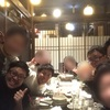 【イベント告知】仙台で交流会やっちゃいます!!!!!!