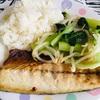 鯖と小松菜とビデオ通話