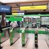 四ツ谷駅 中央線、総武線と丸ノ内線や南北線の乗り換え方法