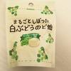 【おすすめ商品レビュー】まるごとしぼった 白ぶどうのど飴