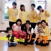 子連れダンスチームRelife&Smileりーすま