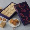 台湾土産のすすめ★おいしいパイナップルケーキ&軽くておいしいお土産