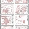 【犬漫画】おかえりの連続パンチとお尻上げ。