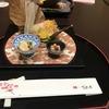 「なばなの里」イルミネーションを見終えて、ホテル花水木本館でお部屋食です。