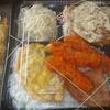 [20/07/22]「琉花」の「豆腐ハンバーグ マスタードソース(日替わり弁当)」 400円 #LocalGuides