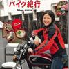 BikeJIN秋祭りで名車のデモ走行をみてきました〜♪
