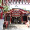 古事記の神様と神社・ご近所編(8)