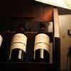 チリワインの歴史を解説!気になる味わいや香りは?