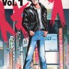 「トキオ」 【チーマーに殺された兄の仇を討つため、少年は渋谷に舞い戻る】