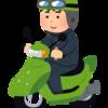 【小型二輪AT限定】バイク歴12年、バイク屋バイト歴2年の現役ライダーがオススメする125cc以下のスクーター厳選3車種!【原付二種】