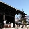 小さな旅 日本の風景フォト