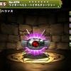 【パズドラ】ライダーベルト バイタルチャージャーの入手方法やスキル上げ、使い道や素材情報!