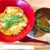 フードコートだけど満足度高い親子丼!@かかしや 平塚OSC湘南シティ店