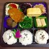 華かんのお弁当と藤田屋のおもち