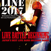 HOTLINE2017店予選ライブレポート Vol.3