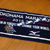 横浜マラソン2015、総括とまとめ!