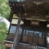 江の島&鎌倉旅記