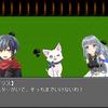 ゲームの概要を紹介!【白猫RPG】