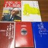 本5冊無料でプレゼント!(毎週続けて2925冊目