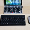たった152gの超薄型モバイルキーボードを購入。GPD Pocketの入力がはかどる。