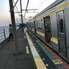 鶴見線・海芝浦&国道駅
