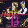 ガレージシャンソンショー ニューアルバムリリースツアー『13~treize~』(2016.10.21)