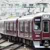 阪急、今日は何系?479…20210615