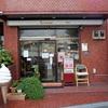 港南中央「Kassel Cafe(カッセルカフェ)」
