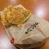 塩尻市「焼きたて屋GAZA広丘店」カスタードクリームのたい焼きが大好きです( ̄▽ ̄)!!