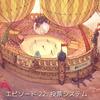 オープンソースコミック ペッパー&キャロットエピソード22公開!魔法コンテストの行方は!?
