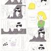 【よとさくちゃんとたごさくちゃん】~エリザベスさんの日本語が変の巻~