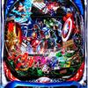 オッケー.「CR ぱちんこアベンジャーズ」の筐体&ウェブサイト&情報
