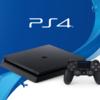 【PS4】おすすめのプレステ4名作ゲームソフト10選!【2017年】
