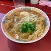 【徳島県北島町】きわみ軒支那そば 北島本店:スープはオーソドックスだが、玉子と肉に個性あり