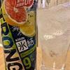 KIRIN「 氷結ストロング、キリン・ザ・ストロング 」の各種類(限定含む)を飲んでみた感想