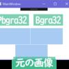 半透明画像とWPFのPixelFormats.Pbgra32は相性が良くないかも