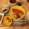 公認会計士×ダイエット#7