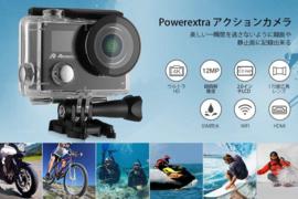 なんちゃってGoPro〔Powerextraアクションカメラ〕を購入!外観・機能の紹介や、旅行ブログとしての活用法を考察。