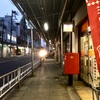 雨の日のジョギングは山元町商店街のアーケード下を走る