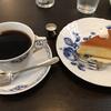 【食べログ3.5以上】千代田区外神田一丁目でデリバリー可能な飲食店1選