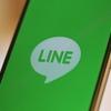 LINEのアカウントを複数持つ方法