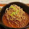 辛いもの好きにおすすめ!サイアムパラゴンのタイ料理店で食べるカオソーイ【Fai Sor Kam】