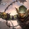 【MTGアリーナ】競技メタゲーム・チャレンジ!イベント開催中!