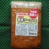 お祖母ちゃん家で食べた味!『業務スーパー』にヤマザキ「黒糖フークレエ」が売られていたので購入。食べた感想を書きました