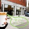 【韓国カフェ】ソウルの森カフェ③まとめ前半:話題沸騰のオシャレ&ハイセンスカフェベスト3